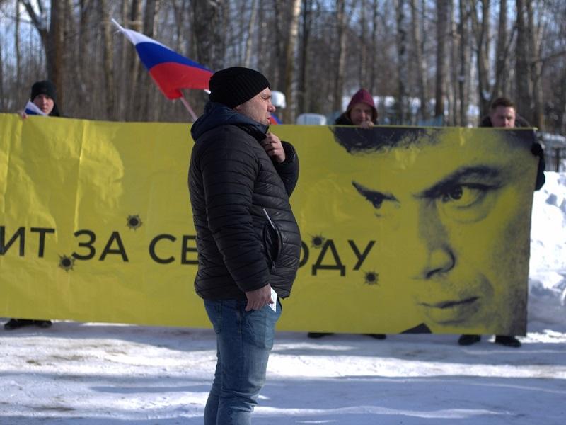Организаторам петербургского «Марша Немцова» отказали во второй раз
