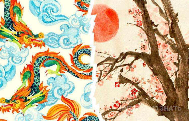 10 отличий между Китаем и Японией, которые многие путают