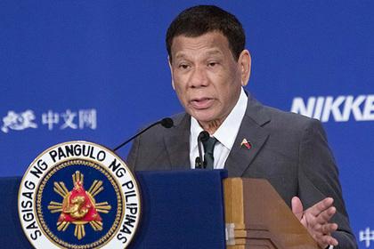 Президент Филиппин рассказал о своем излечении от гомосексуальности