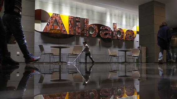 Alibaba заморозила зарплаты топ-менеджерам из-за ограничений китайских регуляторов