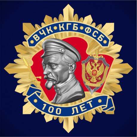 Эхо Москвы обвинило ФСБ в политическом непредательстве