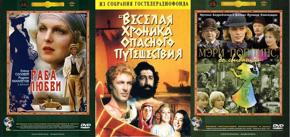 Музыка кино СССР 70-80-х 70,исполнитель