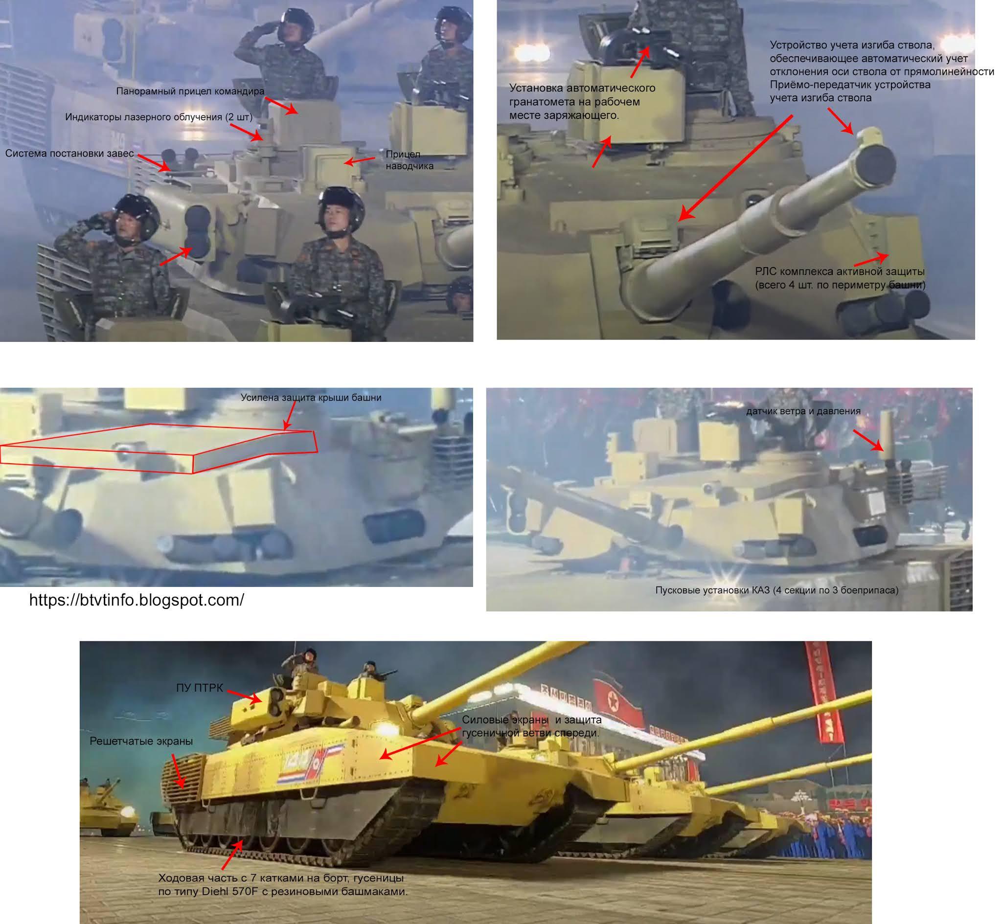 Новый северокорейский танк оружие