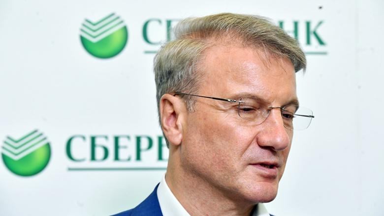 Греф: Сбербанк ищет варианты выхода с украинского рынка