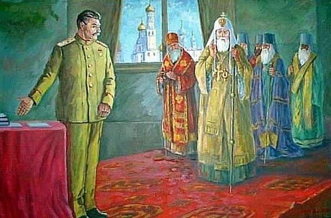 Сталин, Рузвельт и Русская православная церковь