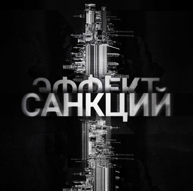 Российская нефтегазовая отра…