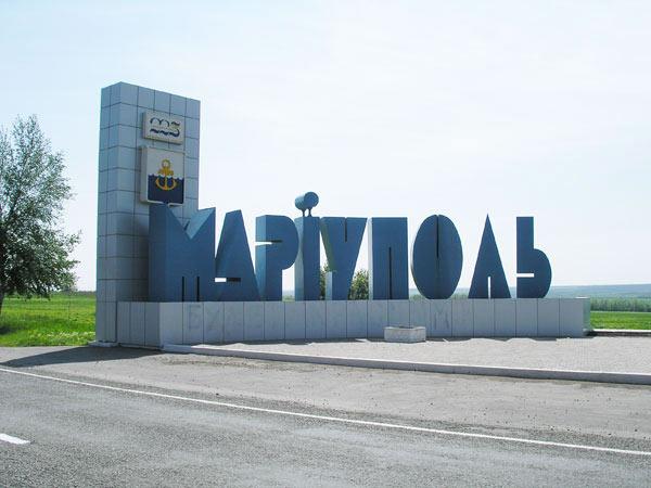 Донбасс: в Мариуполе оштрафо…