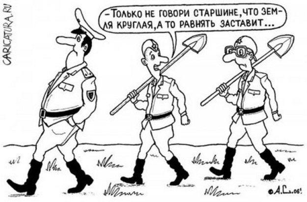 Цитатник. Сборник высказываний советских офицеров (вып. 1)