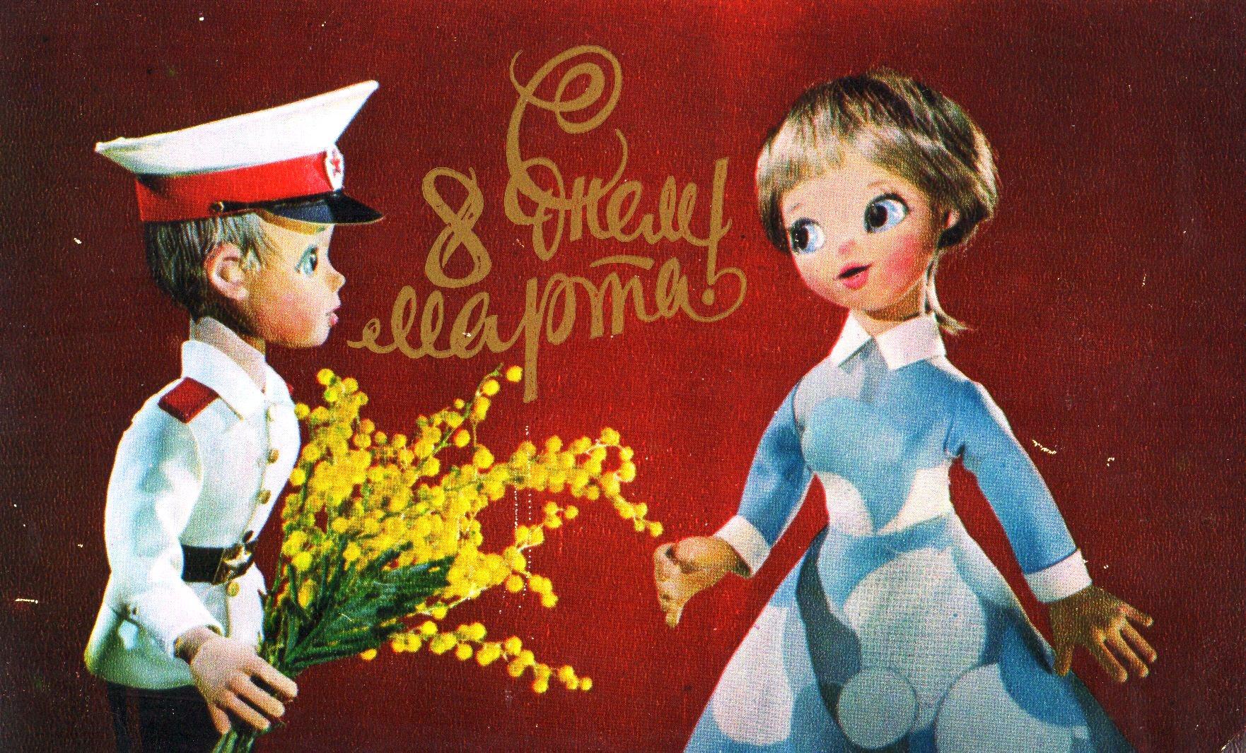 Поздравления с 8 марта для женщин военнослужащих открытки