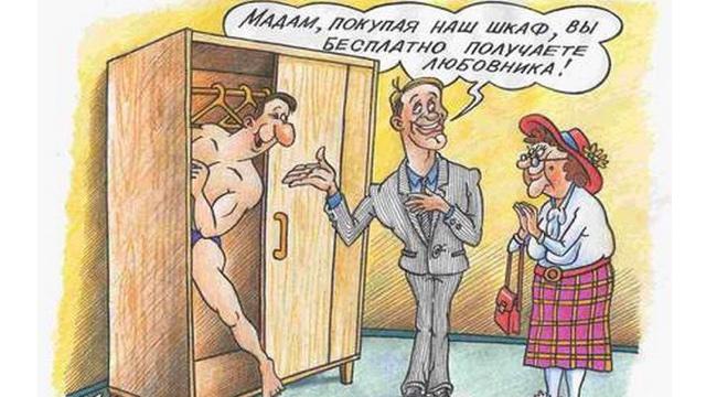 Казанова