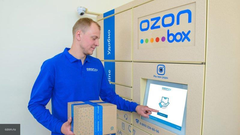 Эксперты Ozon рассказали о самых популярных покупках в первые дни 2020 года