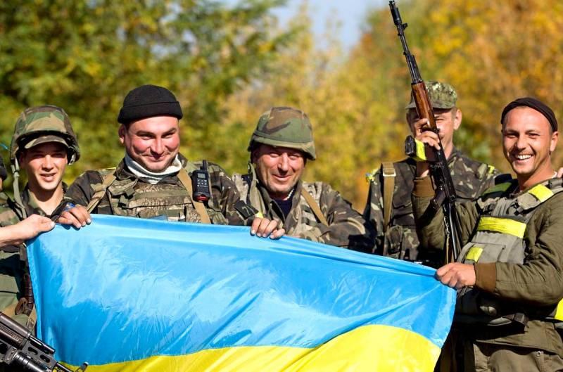 Во что превратилась украинск…