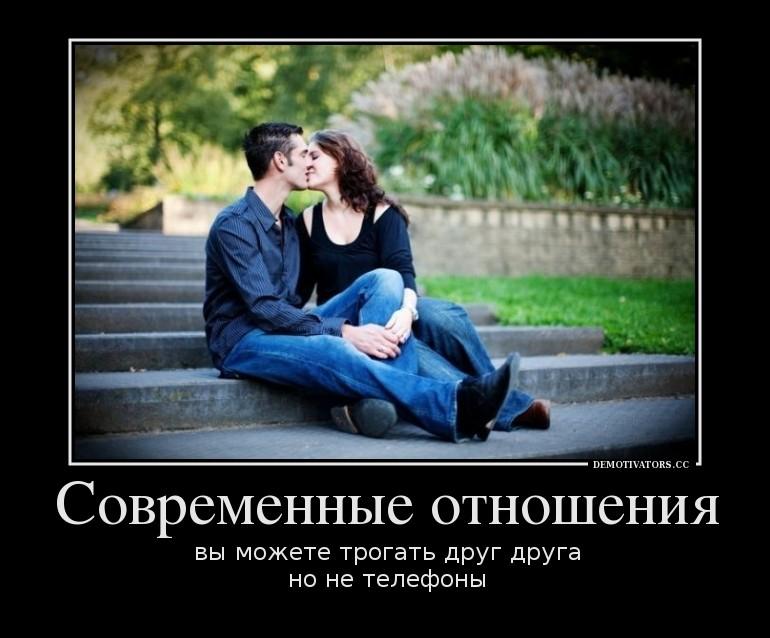 Картинки с приколами про отношения между мужчиной и женщиной