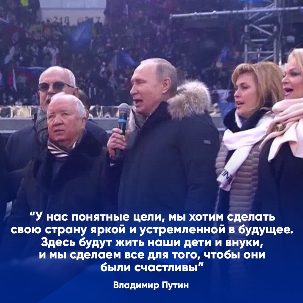 Путин заявил, что чувствует поддержку людей