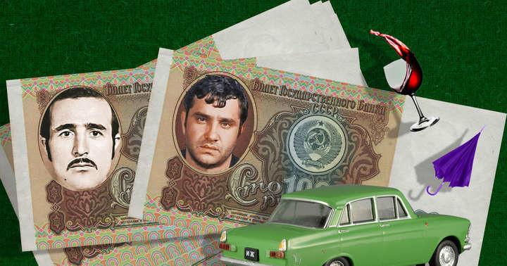 Как в 1977 году произошло самое крупное ограбление банка в СССР