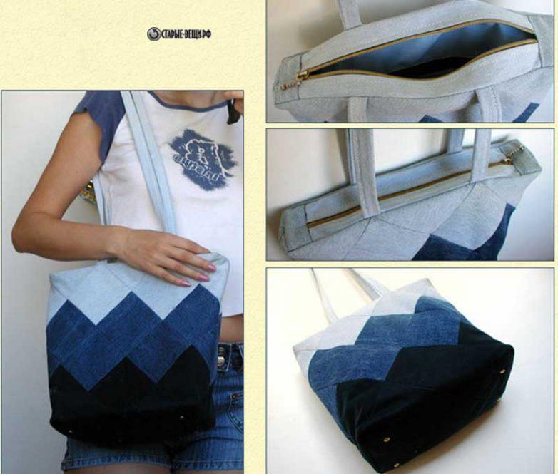 Стильные сумки из старых джинсов женские хобби,переделка,рукоделие,своими руками,умелые руки,шитье