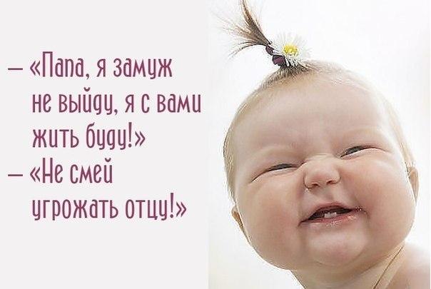 Прикольные, детям веселые картинки для поднятия настроения с надписями