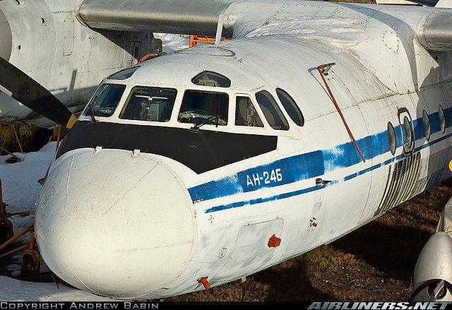 Перелет из СССР на капустное поле в Китае :  история захвата АН-24 в  1985 году