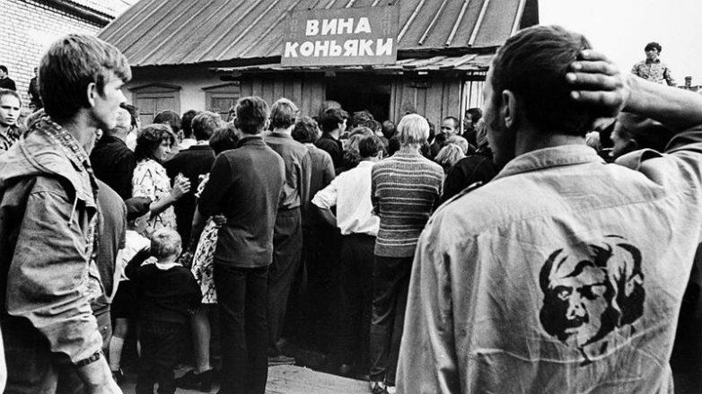 Борьба с пьянством в СССР