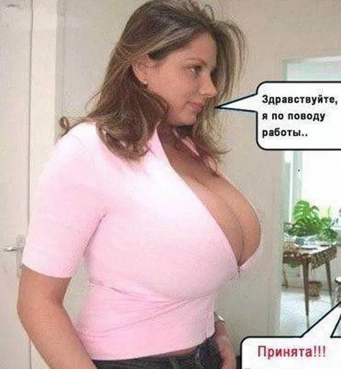 Новая секретарша заходит к шефу в кабинет и говорит..))