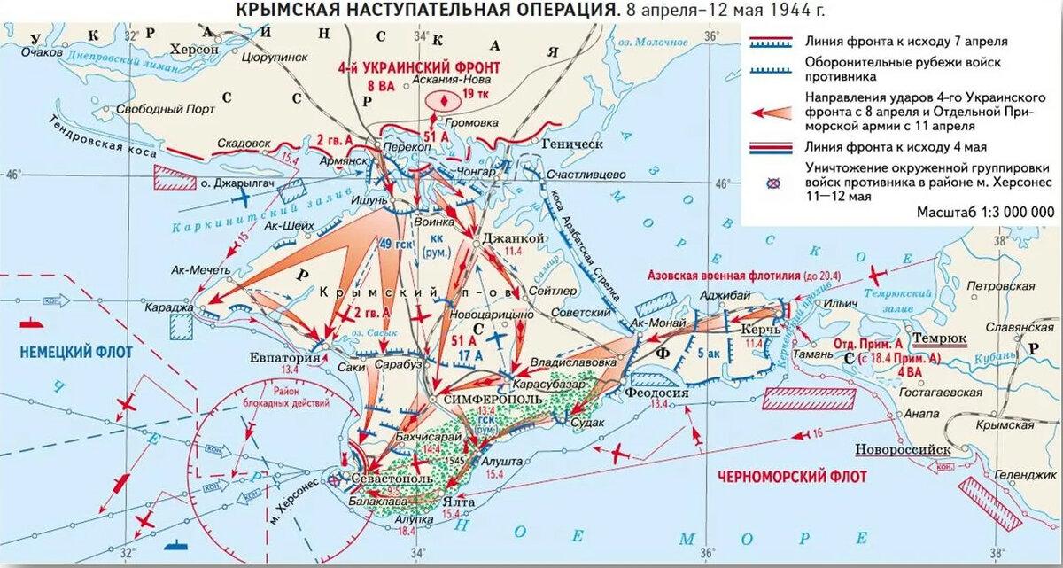 Бегство фашистов из Крыма. Вспоминает немецкий моряк... история
