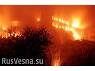 19 лет назад: НАТО бомбит Югославию