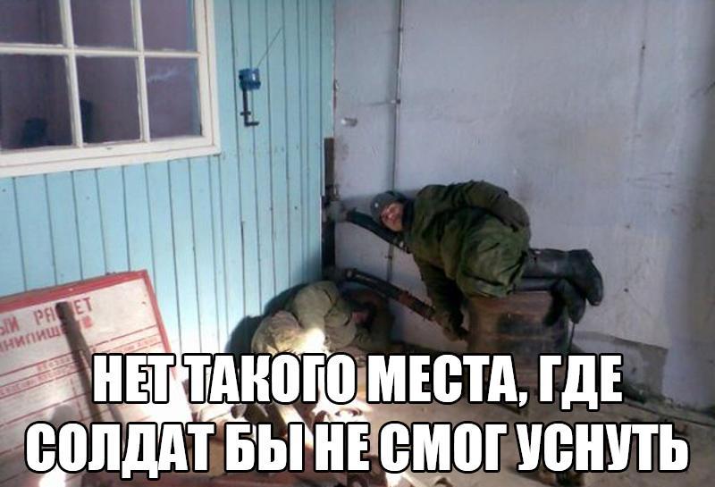 С добрым утром солдат картинки