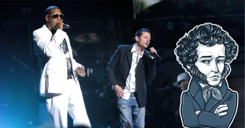 Московский драматург зачитал стихотворение Александра Пушкина 1829 года под минус песни Linkin Park и Jay-Z «Numb/Encore»