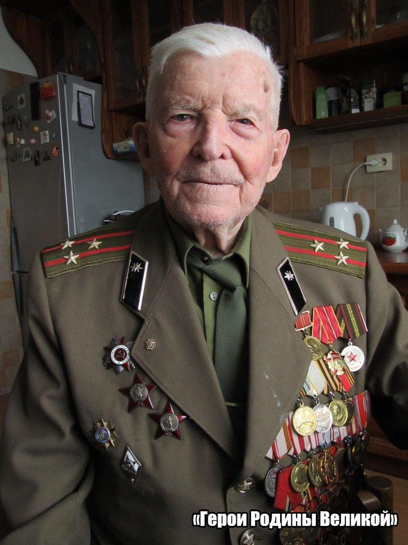 Сегодня свой 100-летний юбилей празднует ветеран  Пётр Егорович Вардомацкий