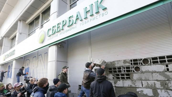 В Киеве намереваются начать обсуждение санкций против российских банков