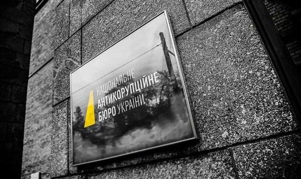 Контроль над Антикоррупционным бюро получили неонацисты и друзья Порошенко
