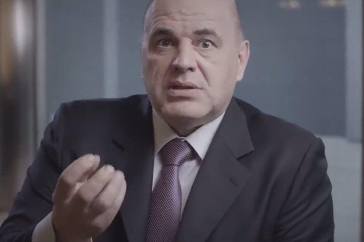 """Ну, ещё капельку!"" Мишустин,россияне,экономика"