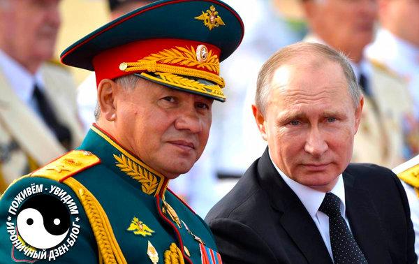 План Путина возмутил Запад: …