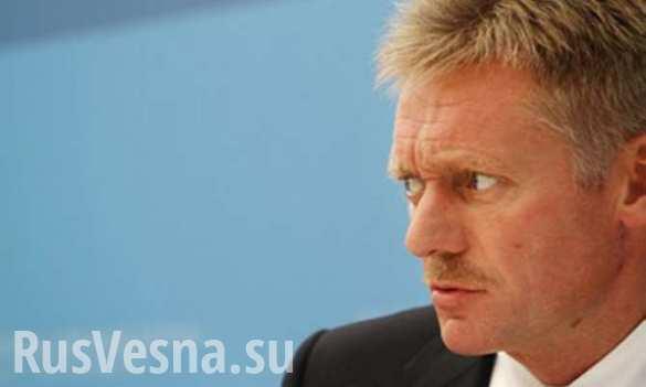 В Кремле подтвердили планы по отказу от наличных денег
