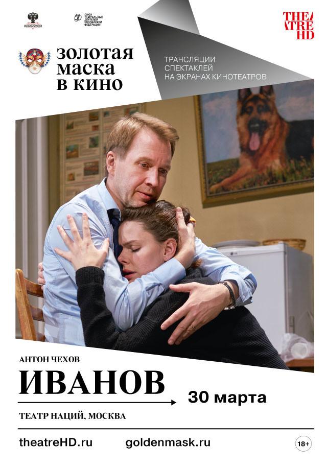 Российские премьеры, ожидаемые в марте