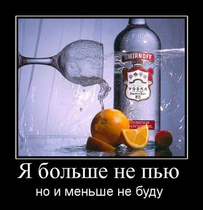 можно песчаном картинки больше не пей совсем недорого