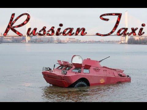 Русское Такси