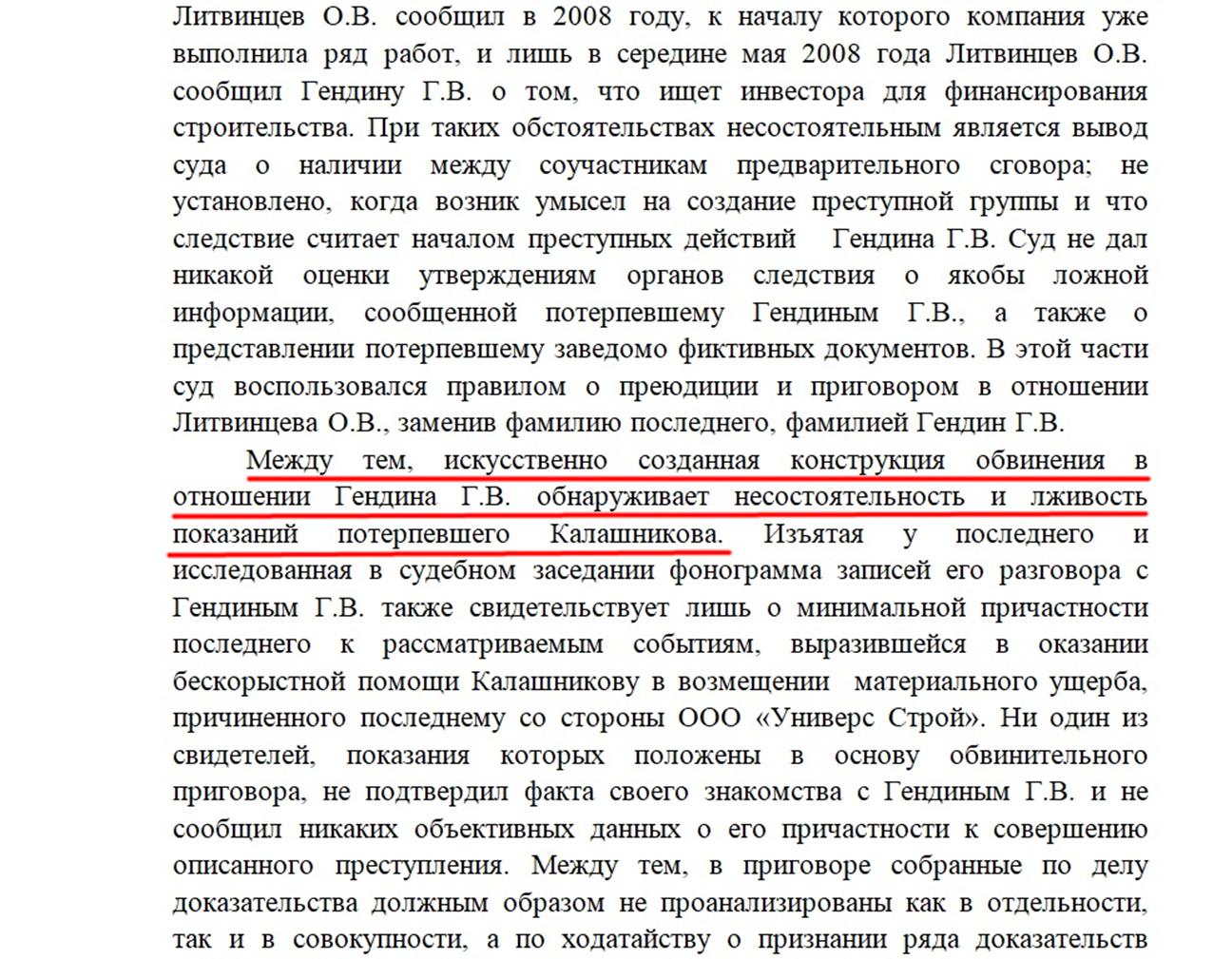 """ТО, ЧТО ОТ НАС СКРЫЛИ О ДЕПУТАТЕ ГОСДУМЫ: ДЬЯВОЛЬЩИНА НА """"БЕРЕГУ АНГЕЛОВ"""" россия"""