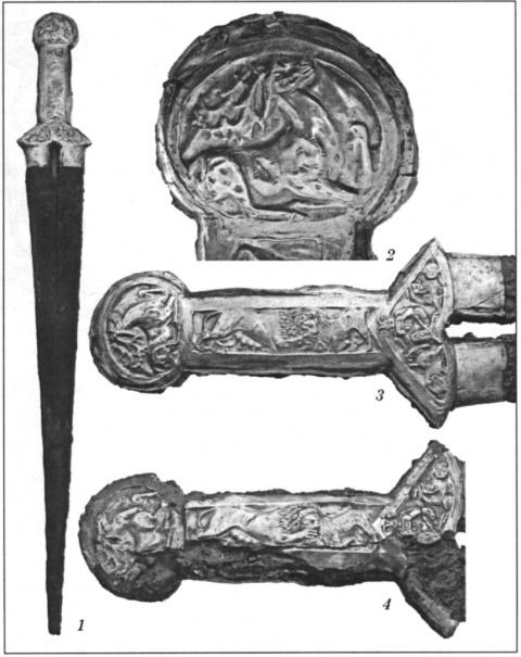 Скифский меч из царского кур…