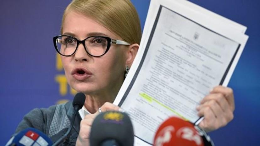 Штаб Порошенко потребовал извинений у Тимошенко за слова о расследовании