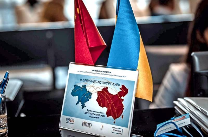 Что стоит за стремительным разворотом Украины в сторону Китая Политика
