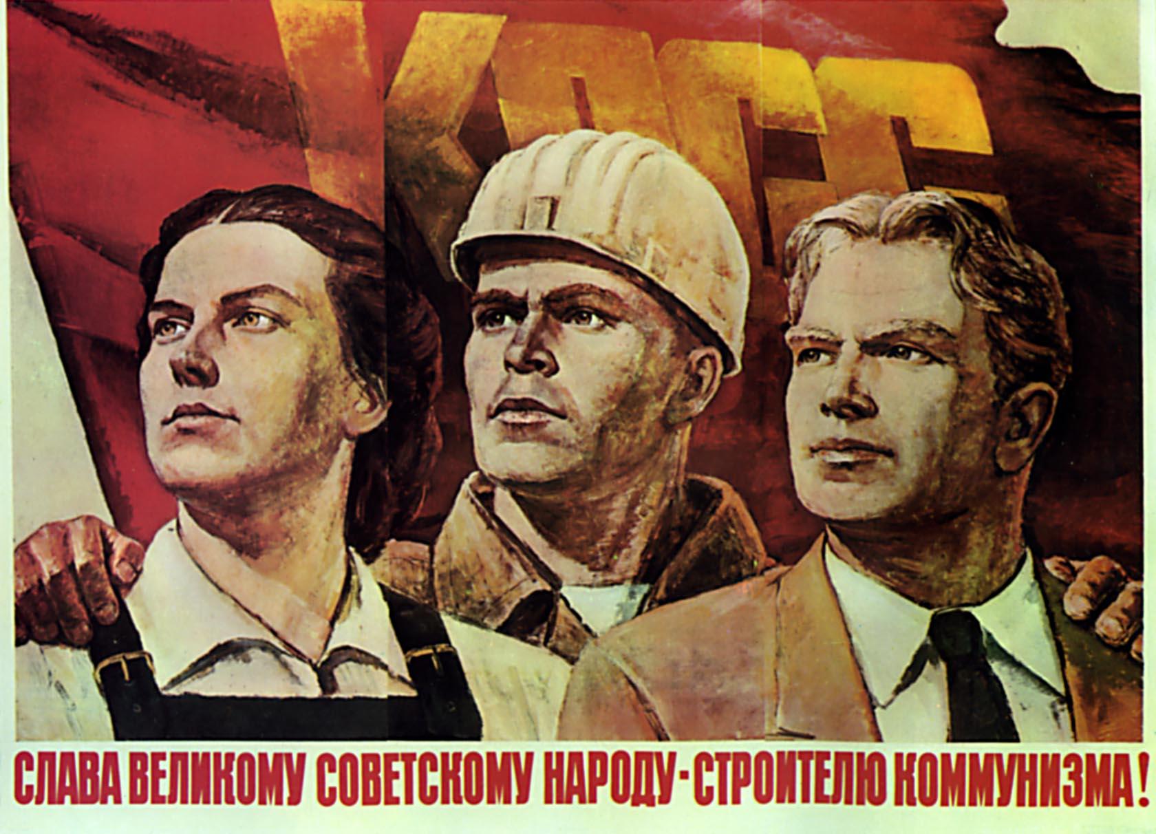 Сравнил покупательную способность людей в СССР и в наше время, показываю реальные цифры