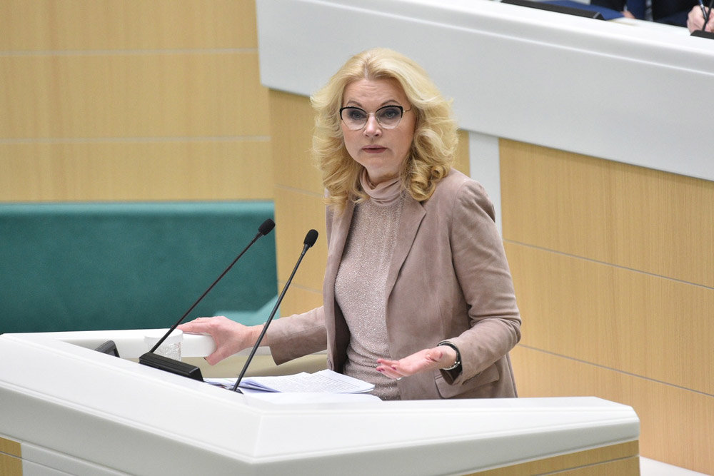 Татьяна Голикова рассказала сенаторам о мониторинге питания россиян