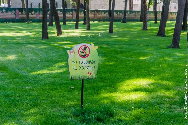 Почему нельзя ходить по газонам у нас, а в других странах можно? страны,туризм