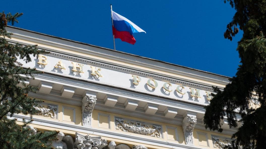 """Первые признаки разума: Россия избавляется от долговых """"фантиков"""" США"""
