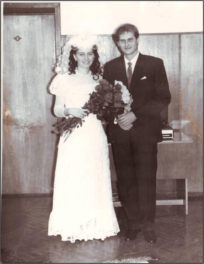 Наше свадебное путешествие в 90-х