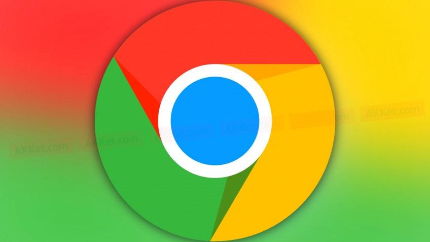 Google Chrome для Android может получить встроенные офлайновые игры