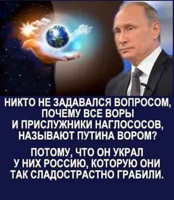 Спасение  России