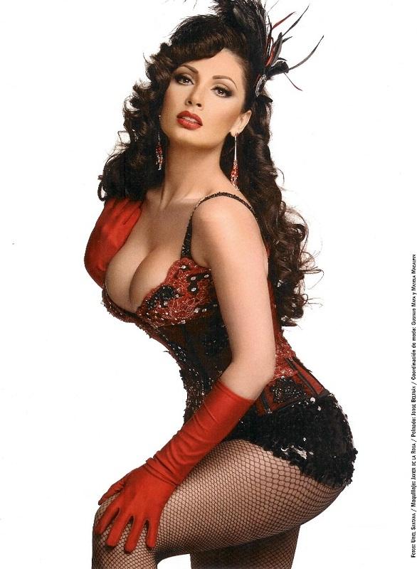 Супер красивая мексиканка