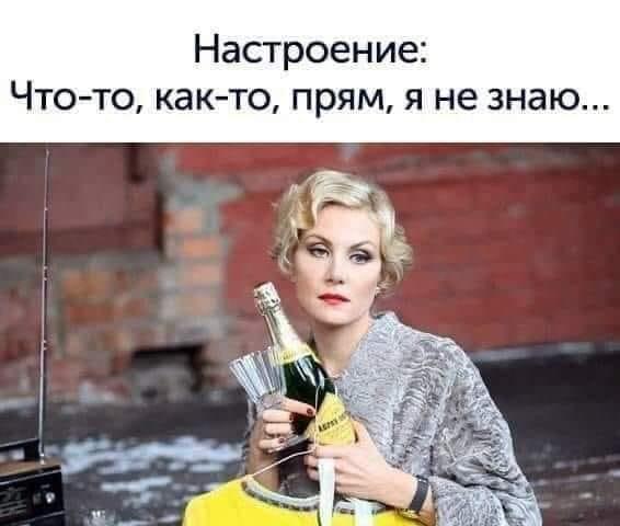 Не пью, не курю. Познакомлюсь с девушкой... Весёлые,прикольные и забавные фотки и картинки,А так же анекдоты и приятное общение